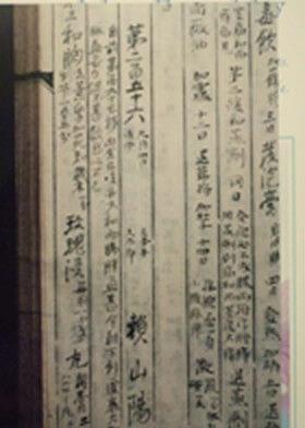 江戸時代のカルテ: 頼山陽