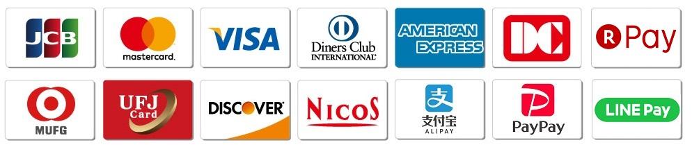 各種クレジットカードがご利用頂けます